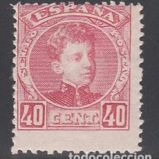 Sellos: ESPAÑA, 1901 EDIFIL Nº 251 /**/, ALFONSO XIII. TIPO CADETE, 40 C ROSA. SIN FIJASELLOS.. Lote 207117362