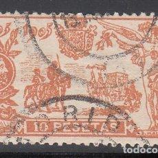 Sellos: ESPAÑA, 1905 EDIFIL Nº 266, CENTENARIO DE LA PUBLICACIÓN DE EL QUIJOTE.. Lote 207118321