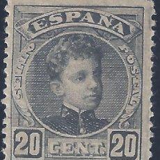 Sellos: EDIFIL 247 ALFONSO XIII. TIPO CADETE. 1901-1905. VALOR CATÁLOGO: 72 €. MLH.. Lote 207248213