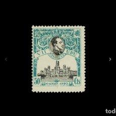 Sellos: ESPAÑA - 1920 - EDIFIL 306 - MNG - NUEVO - VARIEDAD MUESTRA - NUMERACION A000,000 - VALOR CAT. 105€. Lote 207299060
