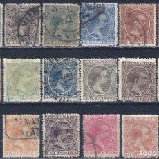 Sellos: EDIFIL 213-228 ALFONSO XIII. TIPO PELÓN. 1889-1901 (SERIE COMPLETA). LUJO. VALOR CATÁLOGO: 255 €.. Lote 207309677