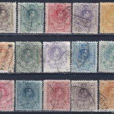 Sellos: EDIFIL 267-280 ALFONSO XIII. TIPO MEDALLÓN. 1909-1922 (SERIE COMPLETA). INCLUYE VARIEDAD 271. LUJO.. Lote 207313791