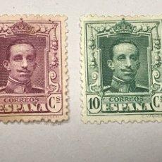 Timbres: EDIFIL 311 Y 314 ALFONSO XIII VAQUER, FIJASELLOS Y SOMBRA TIEMPO EN 311, CAT. 10€. Lote 207447065