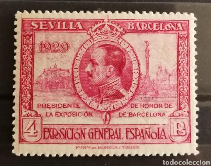 ESPAÑA, N°445 D.MH VARIEDAD DENTADO 14 (FOTOGRAFÍA REAL) (Sellos - España - Alfonso XIII de 1.886 a 1.931 - Nuevos)