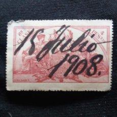 Sellos: SELLOS ESPAÑA, 4 PTAS, TIMBRE FISCAL CLASE 8ª , AÑO 1908.. Lote 207986565