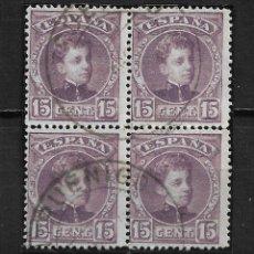Selos: ESPAÑA 1901 EDIFIL 245 USADO NAVARRA CINTRUENIGO - 15/60. Lote 219579382