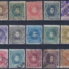 Sellos: EDIFIL 241-255 ALFONSO XIII. TIPO CADETE. 1901-1905 (SERIE COMPLETA). VALOR CATÁLOGO: 243 €. LUJO.. Lote 208399918