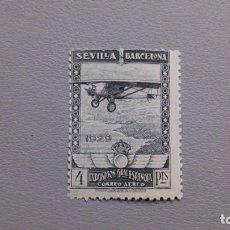 Sellos: ESPAÑA - 1929 - ALFONSO XIII - EDIFIL 453 - MNH** - NUEVO - VALOR CATALOGO 78€.. Lote 208586342