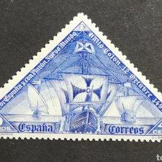 Francobolli: ESPAÑA, N°541 MH, LAS TRES CARAVELAS 1930 (FOTOGRAFÍA REAL). Lote 208587278