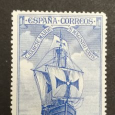 Francobolli: ESPAÑA N°537 MH, NAO SANTA MARIA 1930 (FOTOGRAFÍA REAL). Lote 208588233