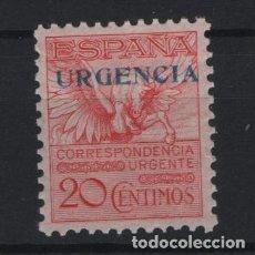 Sellos: R75/ ESPAÑA 1930, EDIFIL 591A, MNH**, CATALOGO 90,00 €, MAGNIFICO .... Lote 208665265