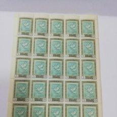 Sellos: 1930. EDIFIL 517. QUINTA DE GOYA. NUEVOS. PLIEGO DE 25 SELLOS.. Lote 208826161