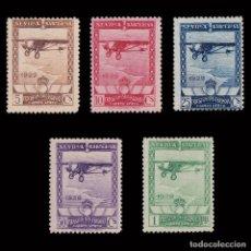 Sellos: 1929 PRO EXPO SEVILLA BARCELONA.5 VALORES.MNH.EDIFIL 448-452. Lote 209272622