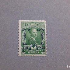 Timbres: ESPAÑA - 1927 - ALFONSO XIII - EDIFIL 352 - MH* - NUEVO - VALOR CATALOGO 108€.. Lote 209273546