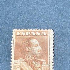 Timbres: EDIFIL 323. ESPAÑA, 1922-1930. ALFONSO XIII. 10 PESETAS. NUEVO. VER. Lote 209670427