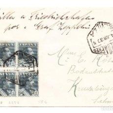 Sellos: 1930 CORREO AÉREO GRAF ZEPPELIN SEVILLA A FRIEDRICHSHAFEN 4 SELLOS ALFONSO XIII VAQUER ERROR DENTADO. Lote 209779660