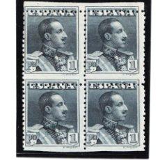 Sellos: 1922 EDIFIL 321 ALFONSO XIII VAQUER BLOQUE DE 4 ERROR AL DENTAR CON GOMA NUEVOS. Lote 209919470
