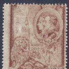 Sellos: EDIFIL 581 PRO UNIÓN HISPANOMERICANA 1930 (VARIEDAD..IMPRESIÓN ANVERSO Y REVERSO). GRAN LUJO. MLH.. Lote 210130790
