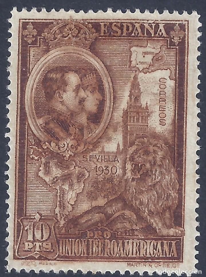 Sellos: EDIFIL 581 PRO UNIÓN IBEROAMERICANA 1930 (VARIEDAD..IMPRESIÓN ANVERSO Y REVERSO). GRAN LUJO. MLH. - Foto 2 - 210130790