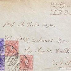 Sellos: ESPAÑA, CARTA CIRCULADA EN EL AÑO 1907. Lote 210278183