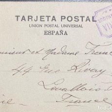Sellos: ESPAÑA, TARJETA POSTAL A FRANCIA. Lote 210279320