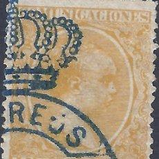 Sellos: EDIFIL 229 ALFONSO XIII. TIPO PELÓN. SELLO PARA EL SERVICIO OFICIAL 1895. EXCELENTE MATASELLOS.. Lote 210309833