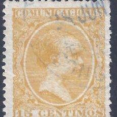 Sellos: EDIFIL 229 ALFONSO XIII. TIPO PELÓN. SELLO PARA EL SERVICIO OFICIAL 1895. EXCELENTE MATASELLOS.. Lote 210310045
