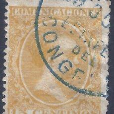 Sellos: EDIFIL 229 ALFONSO XIII. TIPO PELÓN. SELLO PARA EL SERVICIO OFICIAL 1895. EXCELENTE MATASELLOS.. Lote 210310376