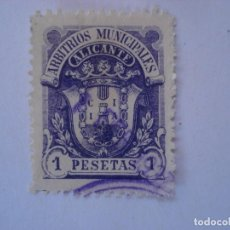 Sellos: ARBITRIOS MUNICIPALES ALICANTE 1 PESETA. Lote 210371076