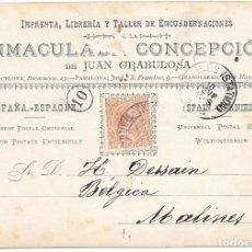 Sellos: EDIFIL 217. TARJETA POSTAL ILUSTRADA DE MADRID A BELGICA 1893. Lote 210381706