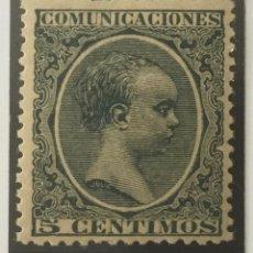 Sellos: 1889-ESPAÑA ALFONSO XIII PELÓN EDIFIL 216 MNH** 5 CÉNTIMOS VERDE - NUEVO SIN CHARNELA -. Lote 210386017