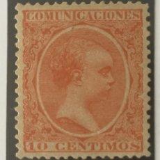 Sellos: 1889-ESPAÑA ALFONSO XIII PELÓN EDIFIL 218 MH* 10 CÉNTIMOS BERMELLÓN - NUEVO -. Lote 210386825