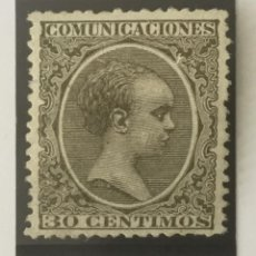 Sellos: 1889-ESPAÑA ALFONSO XIII PELÓN EDIFIL 222 MH* 25 CÉNTIMOS BRONCE - NUEVO -. Lote 210388710