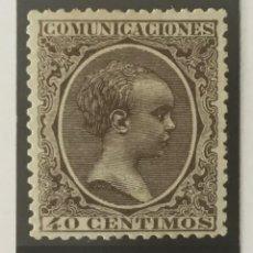 Sellos: 1889-ESPAÑA ALFONSO XIII PELÓN EDIFIL 223 MH* 40 CÉNTIMOS CASTAÑO - NUEVO -. Lote 210388978