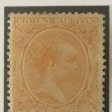 Sellos: 1889-ESPAÑA ALFONSO XIII PELÓN EDIFIL 225 MH* 75 CÉNTIMOS NARANJA - NUEVO -. Lote 210389481