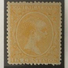 Sellos: 1895-ESPAÑA ALFONSO XIII PELÓN EDIFIL 229 MNH** 15 CÉNTIMOS AMARILLO - NUEVO SIN CHARNELA-. Lote 210390063