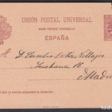 Sellos: TARJETA POSTAL, VALENCIA A MADRID, MAT. MUNICIPAL ILEGIBLE,. Lote 210392787