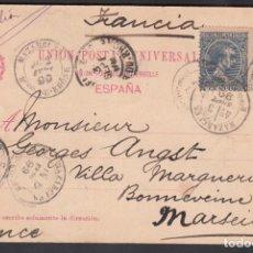 Sellos: TARJETA POSTAL, BARCELONA A MARSELLA , VARIOS MATASELLOS FRANCESES DE TRANSITO. Lote 210392986