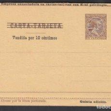 Sellos: CARTA -TARJETA ENTERO POSTAL PRIVADA ( ANUNCIADORA ), 15 CTS ALFONSO XIII. Lote 210393437