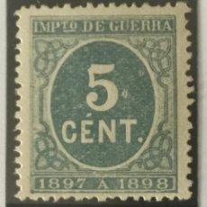 Sellos: 1897-ESPAÑA CIFRAS EDIFIL 232 (*) 5 CÉNTIMOS VERDE - NUEVO -. Lote 210446461