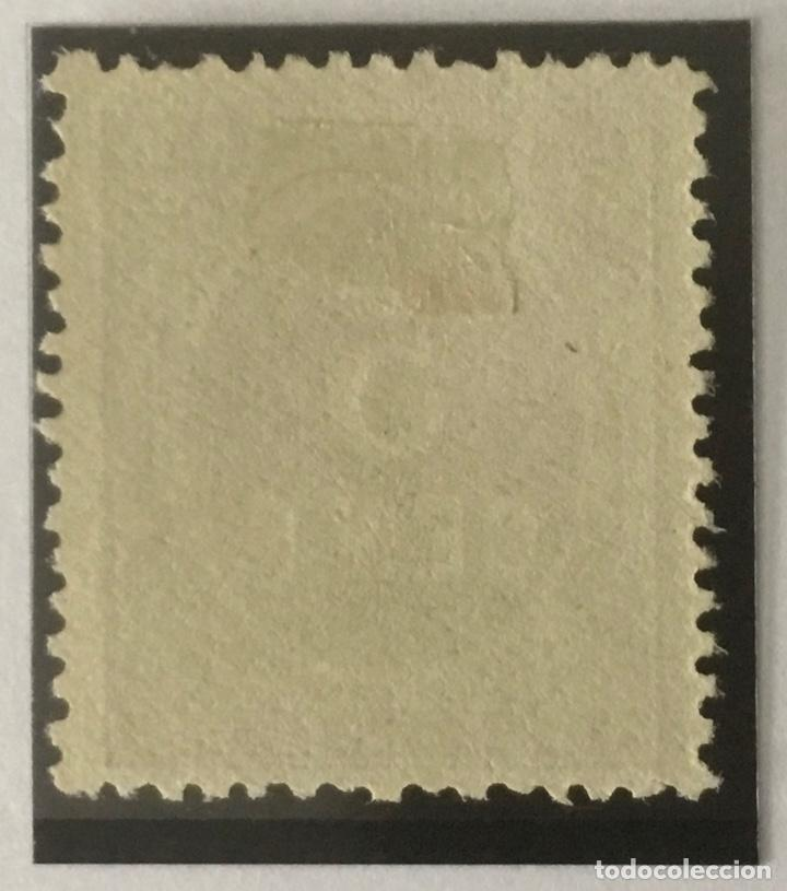 Sellos: 1897-ESPAÑA CIFRAS EDIFIL 232 (*) 5 CÉNTIMOS VERDE - NUEVO - - Foto 2 - 210446461