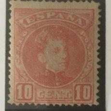 Sellos: 1901-1905-ESPAÑA ALFONSO XIII CADETE EDIFIL 243 MNH** - NUEVO SIN CHARNELA-. Lote 210452228
