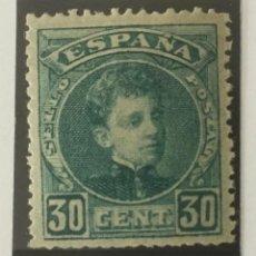 Sellos: 1901-1905-ESPAÑA ALFONSO XIII CADETE EDIFIL 249 MH* - NUEVO CON CHARNELA- MUESTRA. Lote 210454920