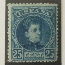 Sellos: 1901-1905-ESPAÑA ALFONSO XIII CADETE EDIFIL 248 MH* - NUEVO CON CHARNELA-. Lote 210455026
