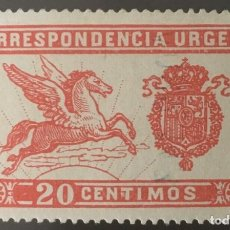 Sellos: 1905-ESPAÑA PEGASO EDIFIL 256 MNH** - NUEVO SIN CHARNELA- PIEZA DE LUJO. Lote 210455475