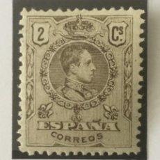 Sellos: 1909-1922-ESPAÑA ALFONSO XIII MEDALLÓN EDIFIL 267 MNH** - NUEVO SIN CHARNELA-. Lote 210456785