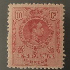 Sellos: 1909-1922-ESPAÑA ALFONSO XIII MEDALLÓN EDIFIL 269 MNH** - NUEVO SIN CHARNELA-. Lote 210457126