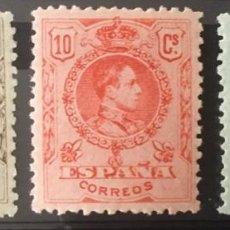 Timbres: 1909-1922-ESPAÑA ALFONSO XIII MEDALLÓN EDIFIL 267, 269 Y 275 MNH** - NUEVO SIN CHARNELA-. Lote 210457302