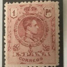 Timbres: 1909-1922-ESPAÑA ALFONSO XIII MEDALLÓN EDIFIL 278 MNH** - NUEVO SIN CHARNELA-. Lote 210457953