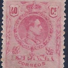 Sellos: EDIFIL 276 ALFONSO XIII. TIPO MEDALLÓN. 1909-1920. VALOR CATÁLOGO: 44 €. LUJO. MLH.. Lote 210552541